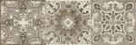 Lasselsberger Декор Травертино Орнамент 19,9x60,3 см