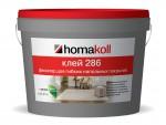 Homakoll Клей для линолеума и ковровых покрытий 286 10кг