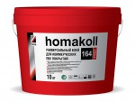 Homakoll Клей для коммерческих покрытий и LVT (ПВХ) плиток 164 Prof 20кг