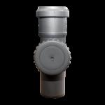 Ревизия внутренняя Sinikon d=50 мм