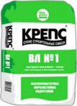 КРЕПС Шпаклевка ВЛ водостойкая белый, 20 кг.