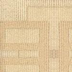 Зартекс Ковролин (в нарезку) ТУРИН песочный 45 (3м)