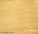 Starker Каменно-полимерная плитка SPC SA005 Argentum Дуб Глессур