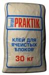 БЕРГАУФ Практик клей для ячеистых блоков (30кг)