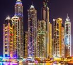 Фотообои Дубаи ночь Б1-049 Divino