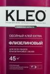 Клей KLEO EXTRA  флизелиновый 320гр/45м2 (320г)