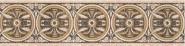 Керамин Декор напольный Палермо 9.8х40 см