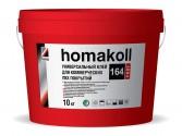 Homakoll Клей для коммерческих покрытий и LVT (ПВХ) плиток 164 Prof 5кг