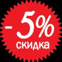 """5% от покупки возвращается бонусами (1 бонус = 1 рубль. Бонусы можно обменять на товары из категории """"Напольные покрытия"""", либо на кэшбэк наличными в магазине или при доставке)"""