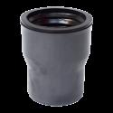Муфта внутренняя Sinikon однораструбная переходная чугун/пластик d=50 мм