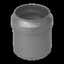 Муфта внутренняя Sinikon однораструбная переходная d=50х32 мм