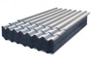 Шифер 7-ми волновой (лист хризотилцементный 1750х980х5,2мм)