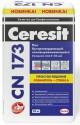 ЦЕРЕЗИТ CN173 Универсальная самовыравнивающаяся смесь (20кг)