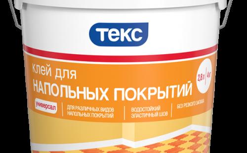 ТЕКС Клей для напольных покрытий (1,4кг)