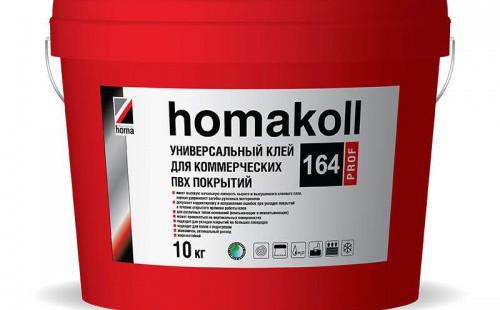 Homakoll Клей для коммерческих покрытий и LVT (ПВХ) плиток 164 Prof 10кг