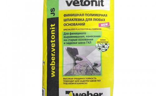 Вебер.Ветонит (Vetonit) JS (Силойте) Шпаклевка финишная (20 кг)