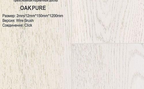Паркетная доска Global Parquet Hardy (HDF) Дуб Pure (Пуре)