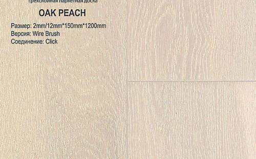 Паркетная доска Global Parquet Hardy (HDF) Дуб Peach (Персиковый)