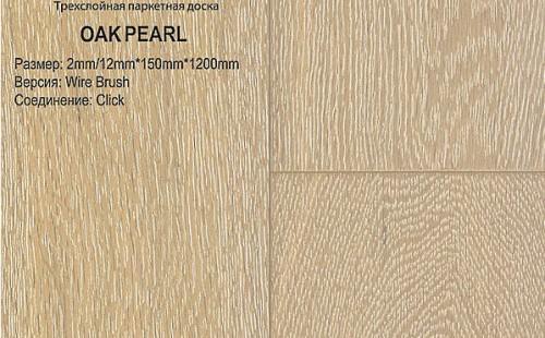 Паркетная доска Global Parquet Hardy (HDF) Дуб Pearl (Жемчуг)