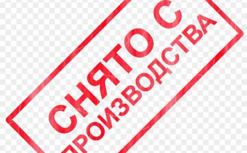 KRONOPOL Ламинат Slim Platinium Дуб Зефир D4911
