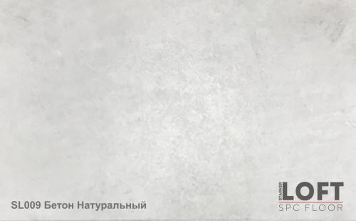 Starker Каменно-полимерная плитка SPC SL009 Loft Бетон Натуральный