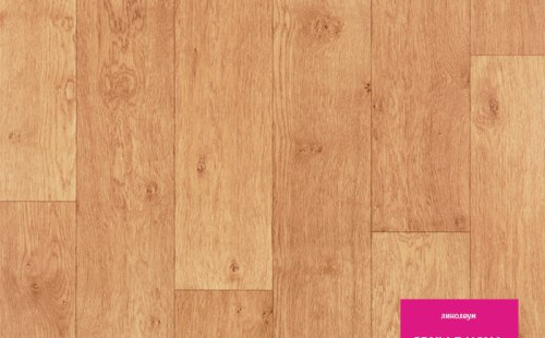 ТАРКЕТТ Линолеум (рулон ) IDYLLE NOVA Оксфорд 1 (2,5м)