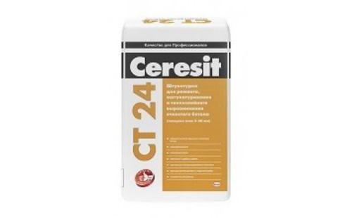 ЦЕРЕЗИТ CT24 Штукатурка для ячеистого бетона (25кг)