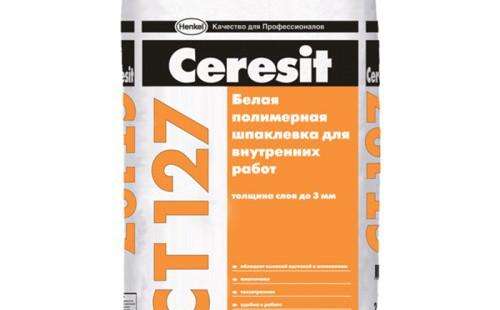 ЦЕРЕЗИТ СТ127 Шпаклевка полимерная для внутренних работ (25кг)