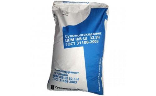 Цемент Сухой Лог 50кг (II/A-Ш 32,5 Б)