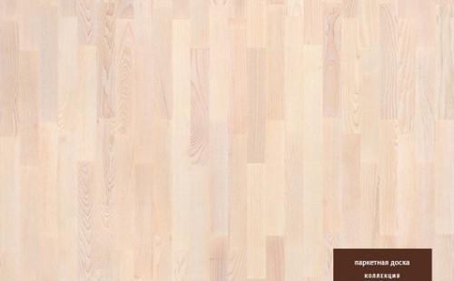 Паркет Ясень Опал 550170001 Tarkett Salsa Premium
