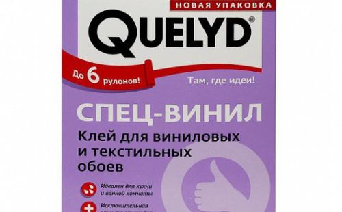 Quelyd спец-винил Клей обойный (300г)
